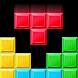 正方形のパズル - Androidアプリ