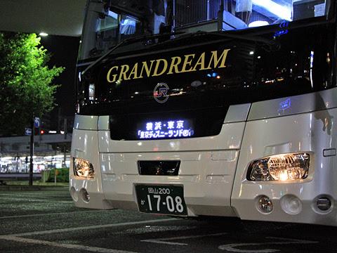 中国JRバス「グランドリーム横浜・東京2号」 1708 岡山駅西口改札中_03