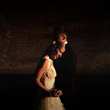 Wedding photographer Agata Majasow (AgataMajasow). Photo of 14.12.2016