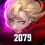 2079 게이트식스