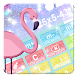 Flamingo Calculator - Androidアプリ
