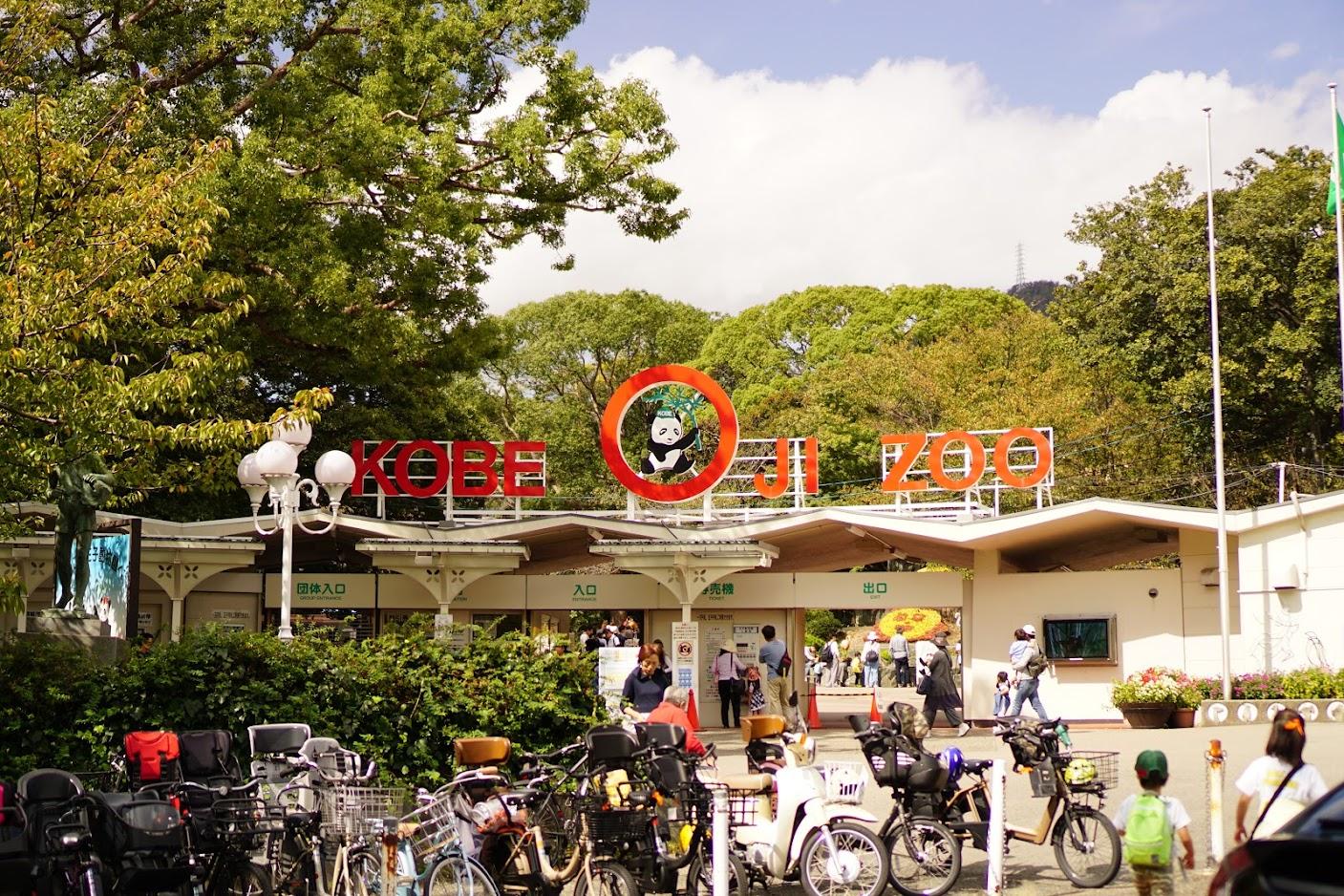 a6000とSEL35F18で切り撮る王子動物園