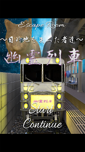 Download Escape game Escape from the ghost train For PC Windows and Mac apk screenshot 1