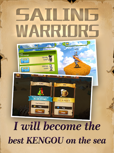 Sea Warriors 3.0 screenshots 3