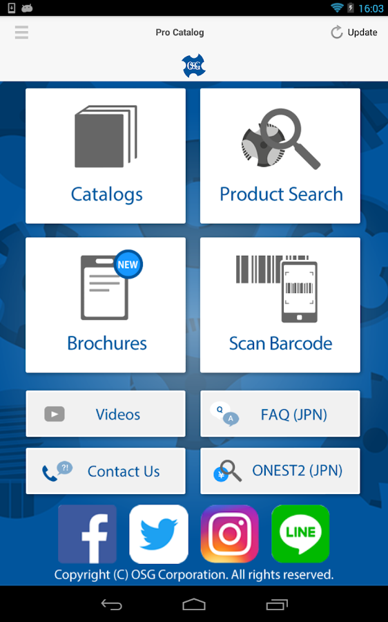 OSG Pro Catalog- screenshot