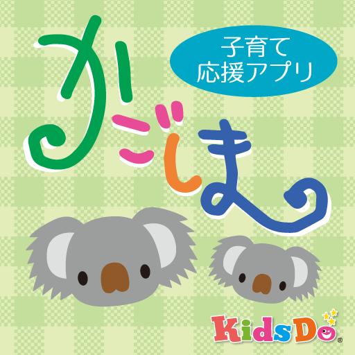 教育のKidsDoかごしま 鹿児島県で子育てを応援するアプリ LOGO-記事Game