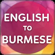 English to Burmese Translator