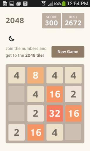 玩免費解謎APP|下載2048益智游戏 app不用錢|硬是要APP