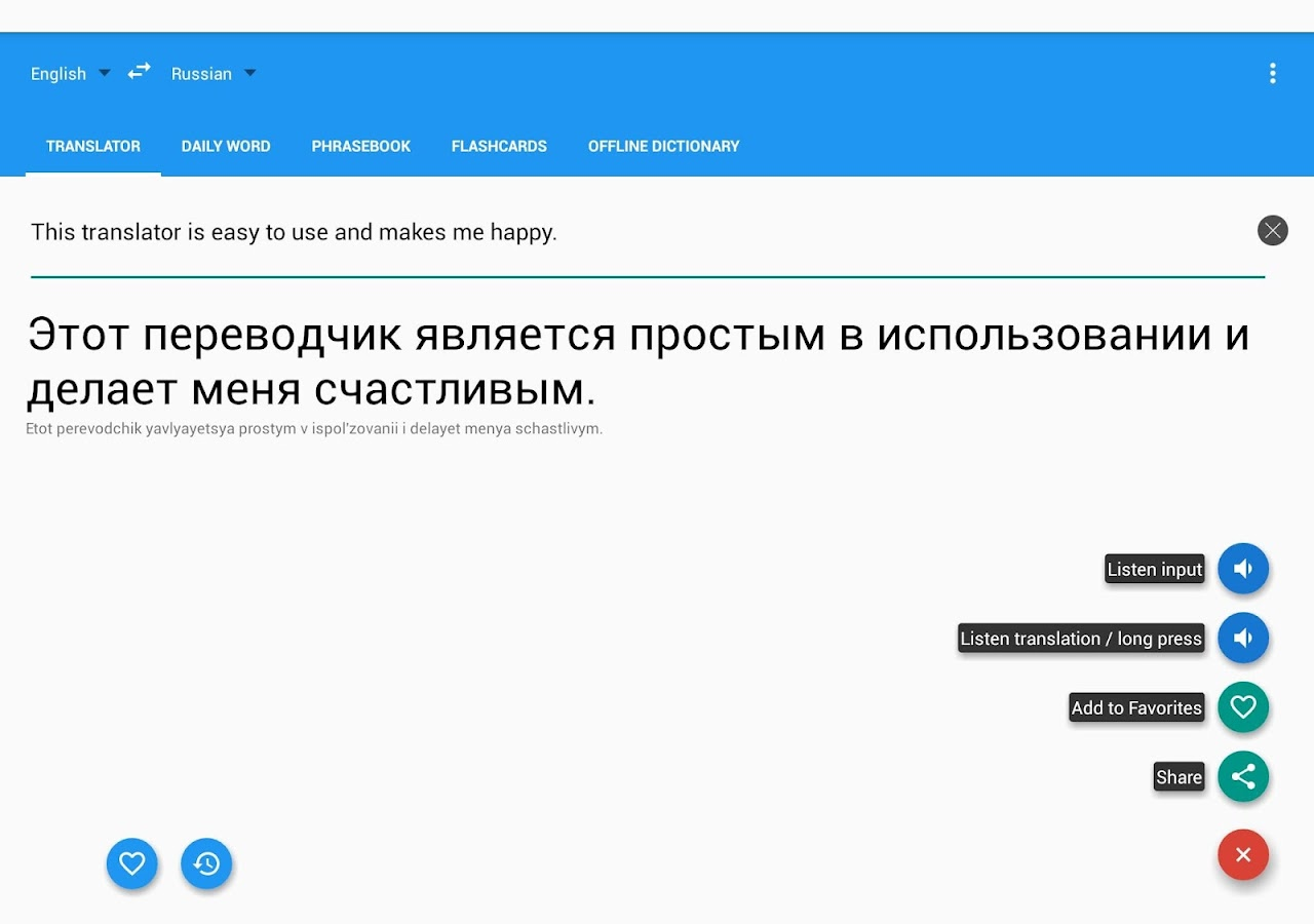 Russian English Translator- screenshot