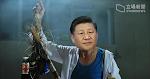 習近平「重要指示」支持香港科研 政府發稿:感謝習主席親自批示