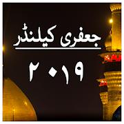 Shia calendar 2019 - jaffery calendar