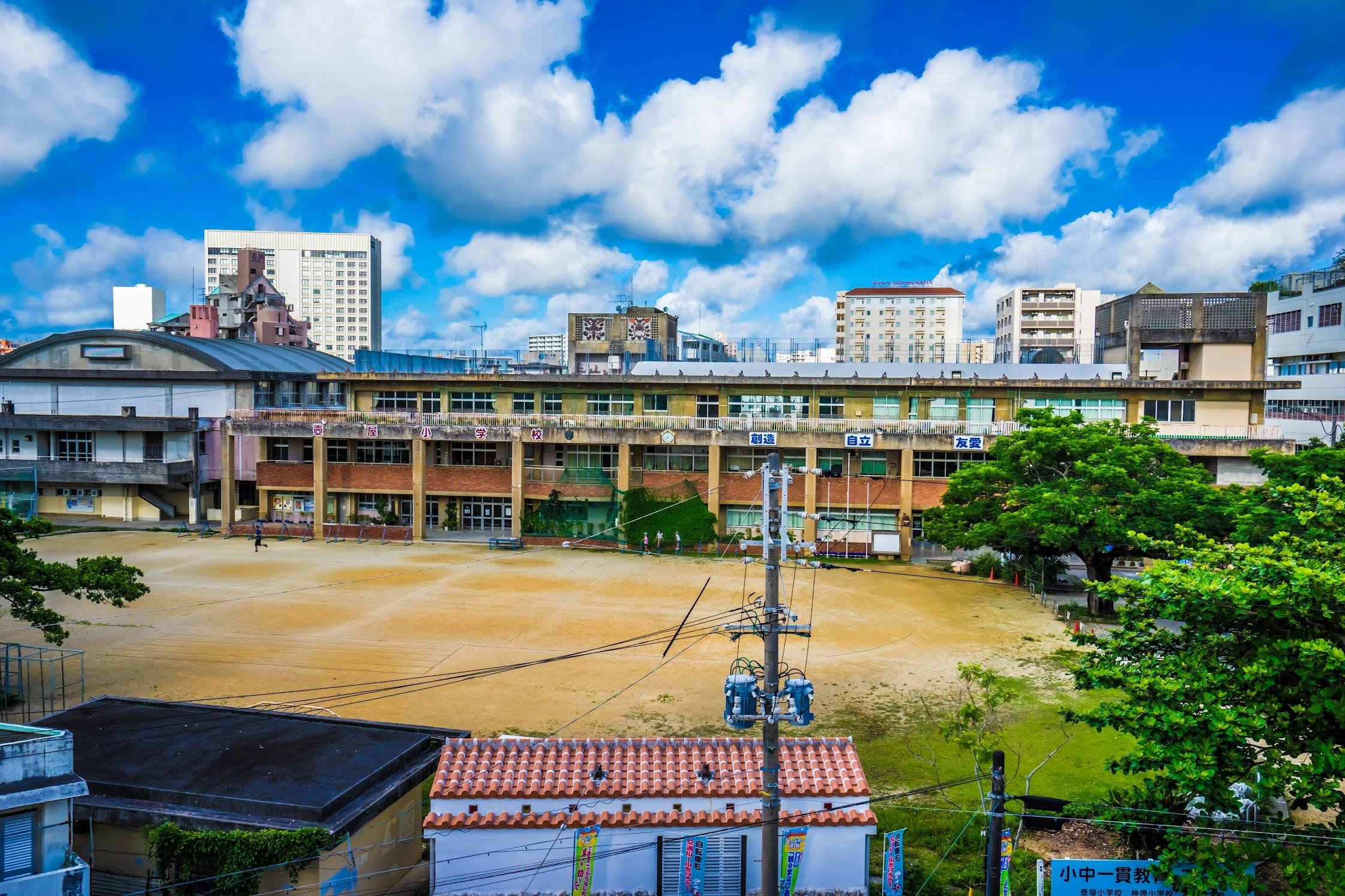 Naha Makishi station