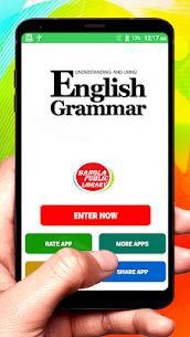 ইংরেজি গ্রামার সম্পূর্ণ বই English Bangla Grammar 1