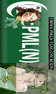 Download Pak PMLN Flag Face maker For PC Windows and Mac apk screenshot 2