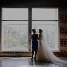 Wedding photographer Nicolae Cucurudza (Cucurudza). Photo of 25.11.2018