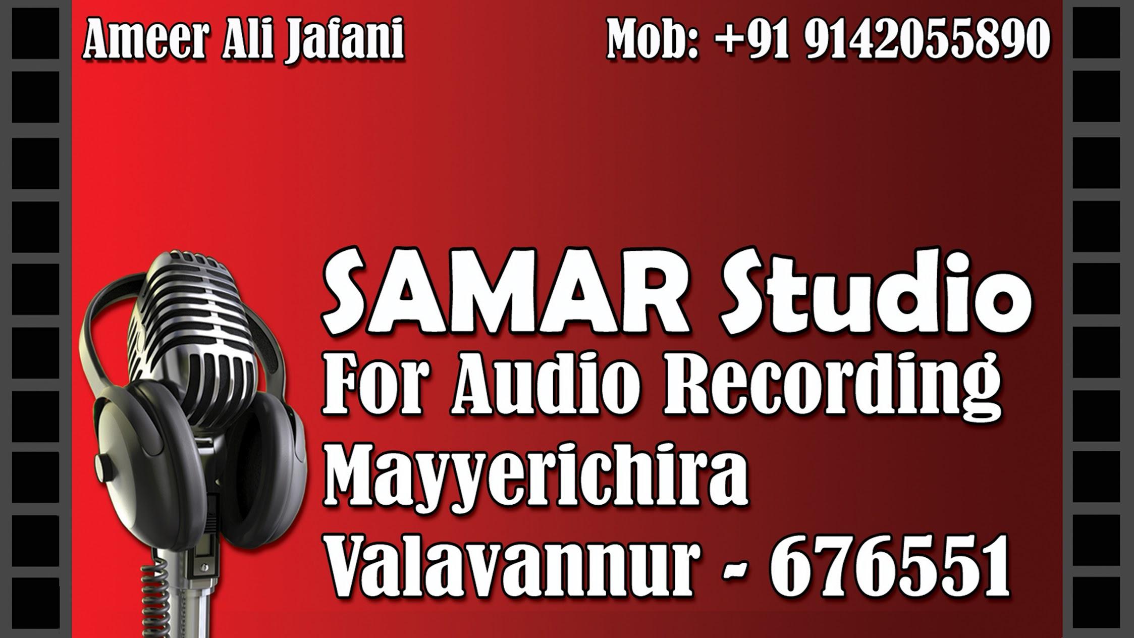 samar studio