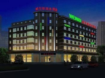 Weilisi Business Hotel - Chibi