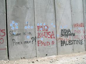 Photo: The Separation Wall at Abu Dis