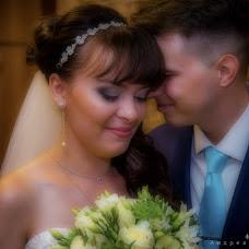 Wedding photographer Andrey Kashlakov (tango). Photo of 18.09.2015