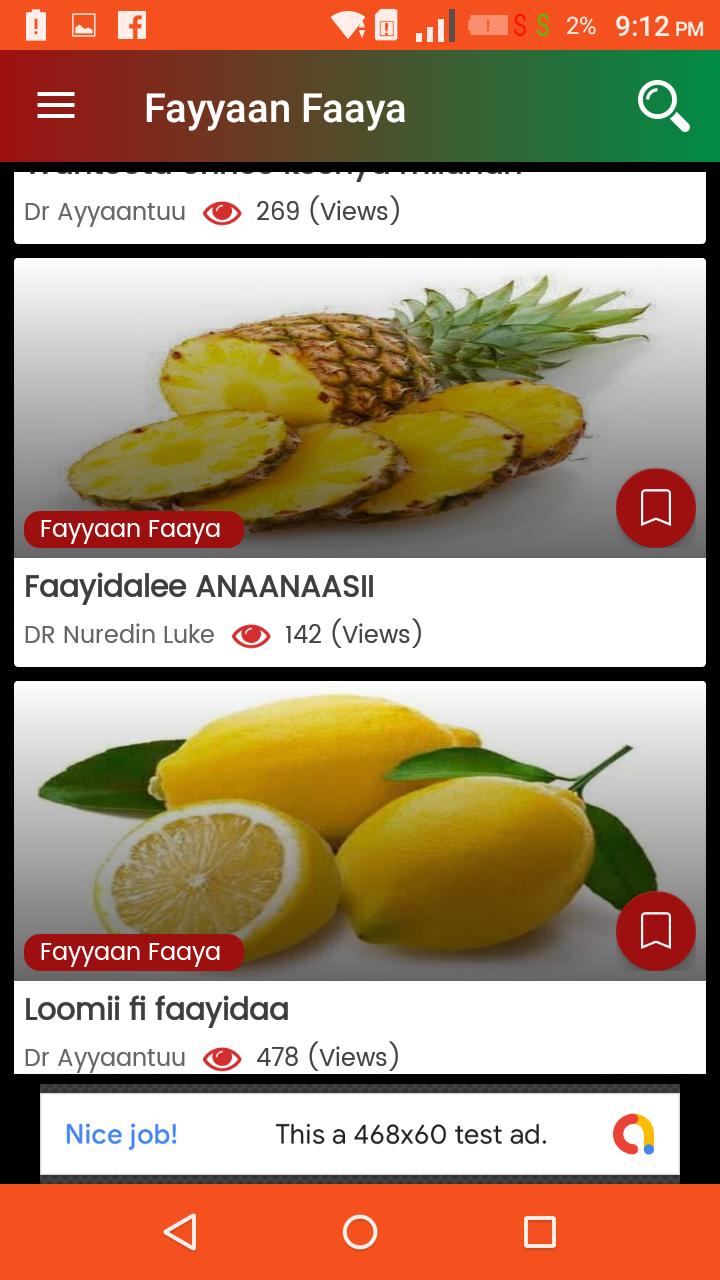 Скриншот Fayyaan Faaya - Oromo Health Tips