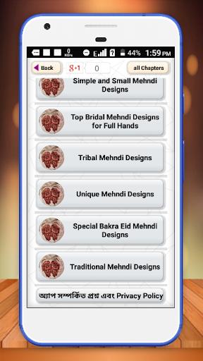 u09aeu09c7u09b9u09c7u09a6u09bf u09a1u09bfu099cu09beu0987u09a8 u09e8u09e6u09e7u09ef Mehndi Designs Offline 2019 2.1 app download 2