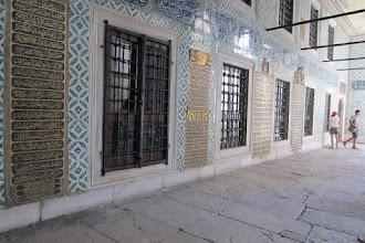 Photo: The Harem inside the Topkapi Palace