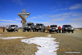 """Photo: Монгольская граница. Стелла """"Мянганы Зам"""" (Дорога Тысячелеия) уже заржавела, да и дороги, как таковой, до сих пор нет."""