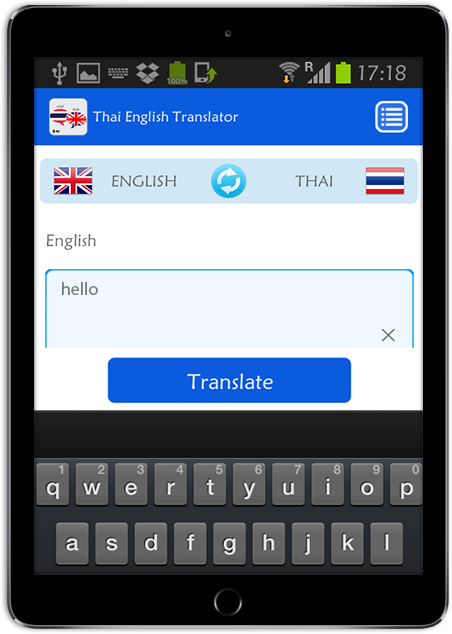 Translate dutch to french google-2037