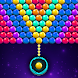 Ultimate Bubble Shooter - Androidアプリ