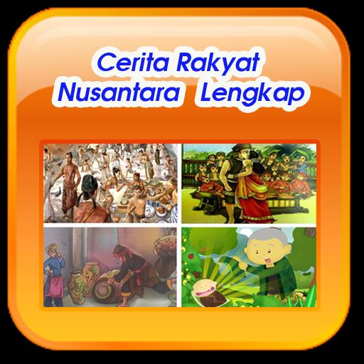 Cerita Rakyat Nusantara New
