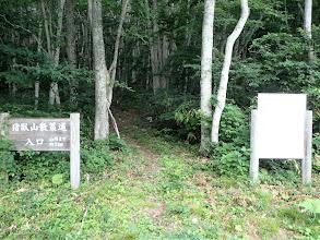 猪臥山散策道入口