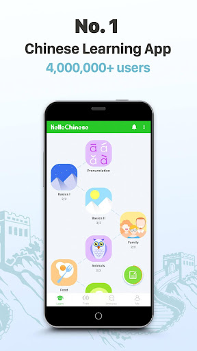 Learn Chinese - HelloChinese app (apk) free download for Android/PC/Windows screenshot
