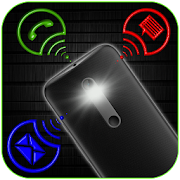 FlashLight on Call – Automatic Flash Light Blink‏