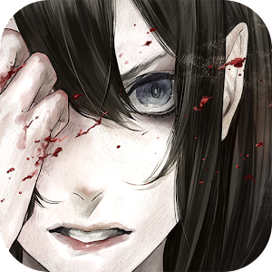 Urban legend : Shin Hayarigami – Blindman