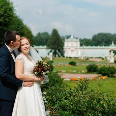 Wedding photographer Anna Khomko (AnnaHamster). Photo of 10.08.2018
