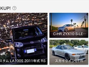 ムーヴカスタム LA100S 2011年式 RSのカスタム事例画像 ムーヴパン~Excitación~さんの2020年08月29日15:06の投稿