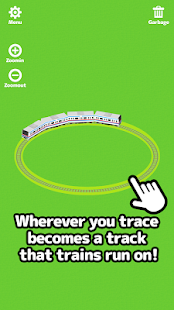 Easy Train Game