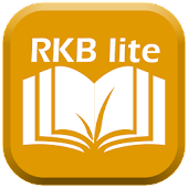 RKB lite - Postproduction
