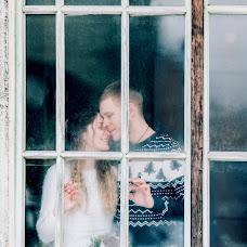 Wedding photographer Sergey Butko (sbutko90). Photo of 01.12.2017