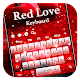 Download Red Love Keyboard For PC Windows and Mac