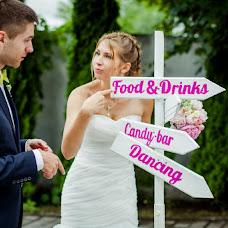 Wedding photographer Nataliya Vidyakina (Vidyakina). Photo of 16.12.2013