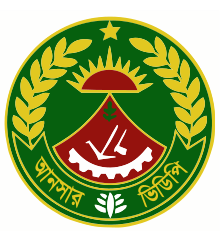 Monogram of Ansar and VDP forces.svg