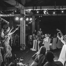 Wedding photographer Yuliya Bulgakova (JuliaBulhakova). Photo of 30.06.2018