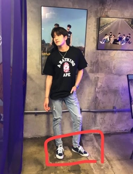 astro jinjin couple shoes