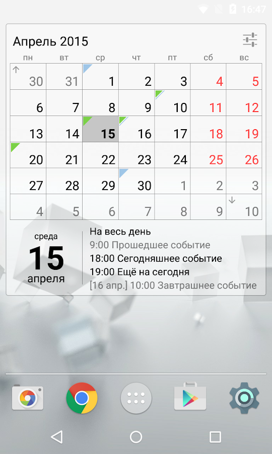 Сетки календарей на 2017 год для фотошопа