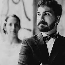 Wedding photographer Ató Aracama (atoaracama). Photo of 04.08.2017