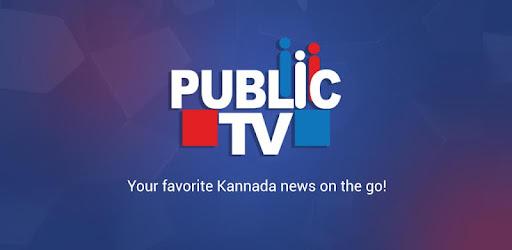 Public TV - Apps on Google Play
