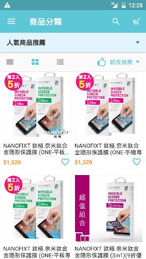 Nanofixit鈦極:保護膜