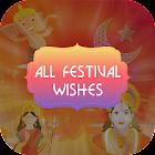 All Festival Wishes - Greeting Images & Shayari