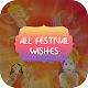 Download All Festival Wishes-Greeting Images & Video Status For PC Windows and Mac